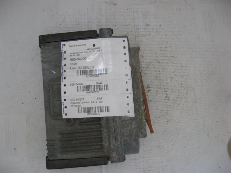 Engine Computer ECM ECU Gm 16214848 Programmed To Your Vin Fits 1996-1999  Seville 5679